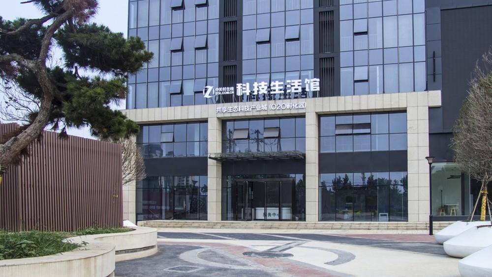 ZOL科技生活馆开业初会有首月特惠活动