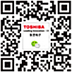 东芝存储官方微信