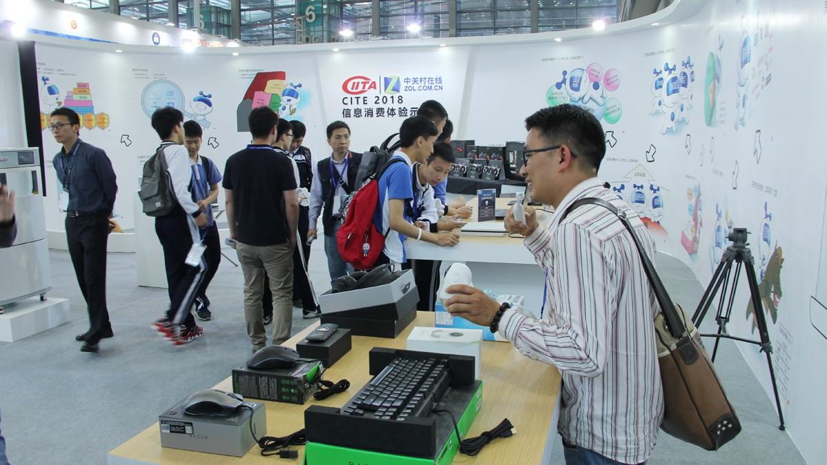 2018中国电子竞技创新年会这些产品亮了