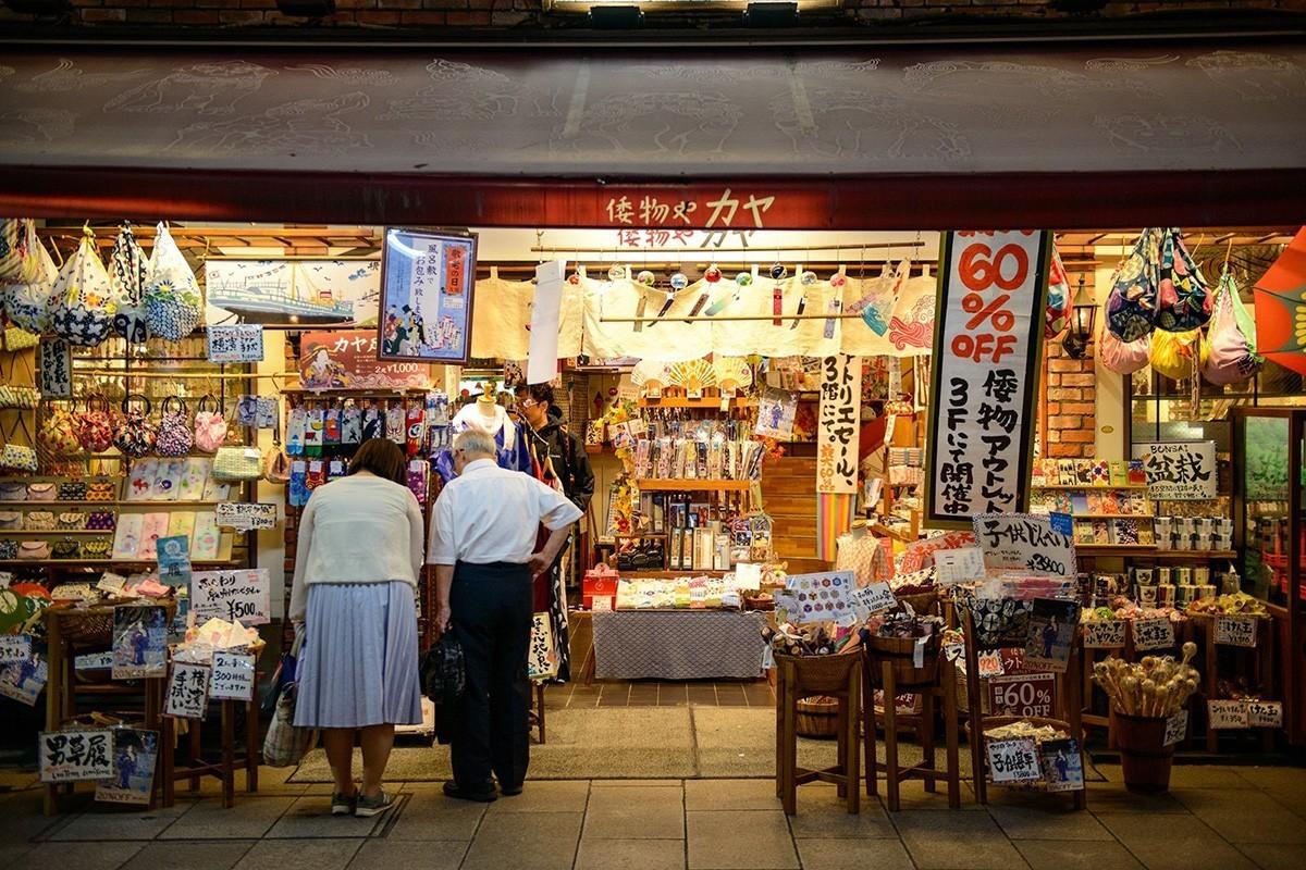 # 街头 # 横滨街头