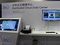 分布式云数据中心DCDC