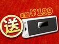 199元音箱