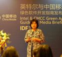 英特尔携手中国移动加速移动互联网创新