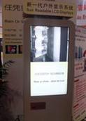 迅豹展示防水数字标牌