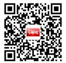 七彩虹官方微信