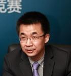 浪潮集团高性能计算总经理 刘军