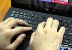 索尼Pro 11键盘设计