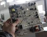 电子温控芯片特写