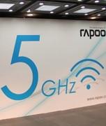 雷柏独创5.8GHz无线传输技术