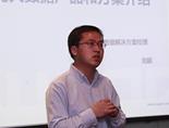 刘超 曙光大数据解决方案经理