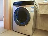 TCLXQGM120-12307BH滚筒洗衣机