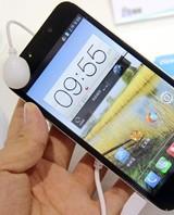 中兴N980
