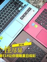 本周刊第92期:宏碁E14让你领略夏日炫彩