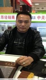 深圳新亚港通讯