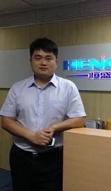 深圳恒盛新锐科技有限公司