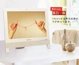 白色时尚商务AIO 联想S560仅售3360元