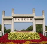 武汉大学信息化