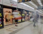 华为助力上海地铁