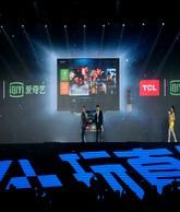 TCL携手爱奇艺发布新品
