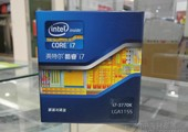 Core i7-3770K包装