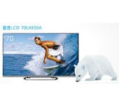 夏普LCD-70LX850A