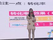 ZOL电子商务平台总监郑小莲演讲