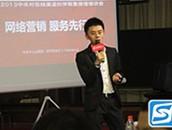 ZOL网络营销经理孙小强分享