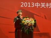 中关村在线天津站总经理刘则分享