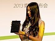 7.9吋四核 宏碁发布Iconia A1