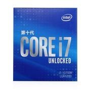 英特尔(Intel)i7-10700K 酷睿八核 盒装CPU处理器<em>促销价 ¥<b>3299</b>.00</em>