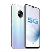 vivo S6 双模5G 8GB+128GB<em>促销价 ¥<b>2698</b>.00</em>
