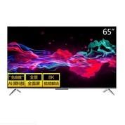 TCL 65V8 65英寸液晶电视机<em>预约抢购 ¥<b>3799</b>.00</em>