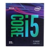 英特尔(Intel)i5 9400F 酷睿六核 盒装CPU处理器<em>促销价 ¥<b>1199</b>.00</em>