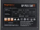 鑫谷雷诺者450W电源