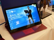 索尼Fit multi-flip PC