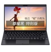 SX12 i7-6核-16G-512-12.5英寸 尊曜黑