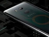 HTC U12值得买么?