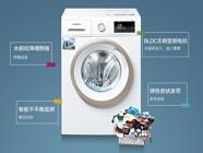 清洁师傅要哭了,这些方法让妈妈在家轻松清理洗衣机