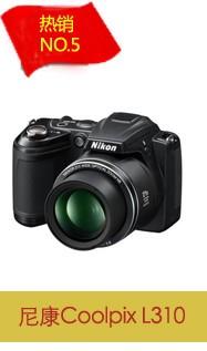 尼康(NIKON) Coolpix L310 便携数码相机