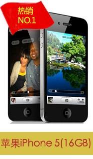苹果iPhone5(16GB)
