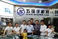 上海钦华数码科技有限公司