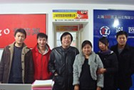 上海恩哲信息科技有限公司