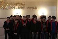 上海翔昱网络科技有限公司
