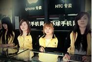 上海集璐电讯设备有限公司