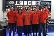 上海夏日通讯科技有限公司
