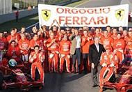 宏碁助力法拉利(Ferrari)车队数据中心