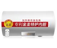 史密斯 E60VDD-C 60升 速热节能遥控型电热水器