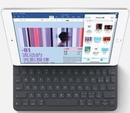 苹果全新iPad屏幕升级 售价2699元起
