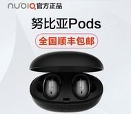 努比亚 E1026BTI 无线蓝牙耳机双耳入耳式运动苹果安Pods