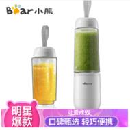 小熊(Bear)榨汁机迷你便携式双杯多功能家用婴儿辅食料理机果汁机搅拌机LLJ-D04B1